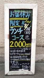 20170816_104911.jpg